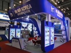 Выставка Kormarine-2011, Юж. Корея