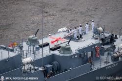 Малый ракетный корабль