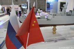 Международный военно-технический форум