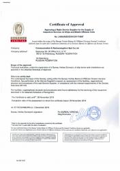 Bureau Veritas (BV)
