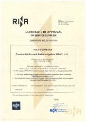 Registro Italiano Navale – RINA