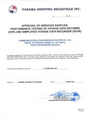 PANAMA SHIPPING REGISTRAR