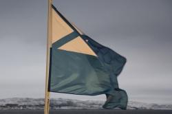 Подъем флага на самоходном