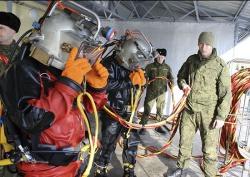 Водолаз / Министерство обороны России
