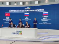 Атомэнергомаш подписал меморандум о сотрудничестве