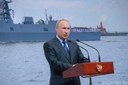 Владимир Путин на церемони�