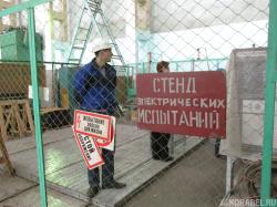 Ленинградский электромаши�