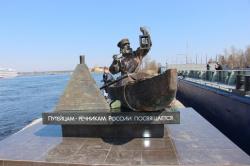 Памятник речникам-путейцам