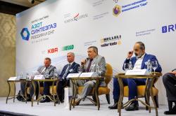 Объявлены доклады второго международного Конгресса
