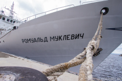 Гидрографическое судно, РО�