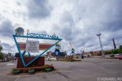 Кронштадтский морской заво