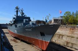 Учебное судно, ПЕРЕКОП