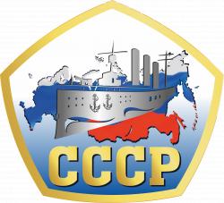 """""""Судостроение Судоремонт"""", ООО"""