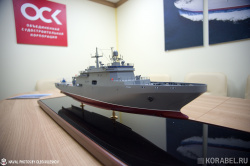 Большого десантного корабл