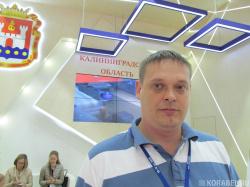 Алексей Дмитриев, главный конструктор калининградс