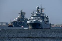 Отряд Северного флота