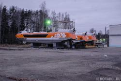 Валдай-45Р