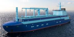 Новое судно для