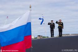 Подъем флага на АПРК