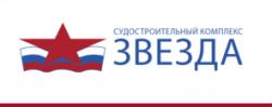 """""""Судостроительный комплекс Звезда"""", ООО"""
