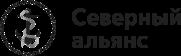 """""""Северный Альянс"""", ООО"""