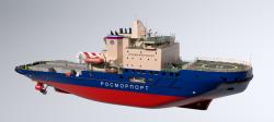 Новый ледокол по заказу ФГУ