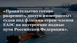 Блог морского юриста