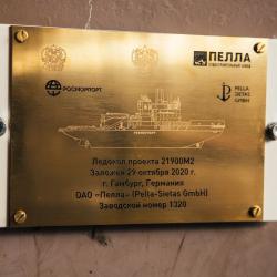 Закладка ледокола проекта 2
