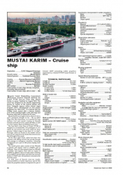 Пассажирское судно проекта