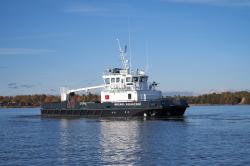 Гидрографическое судно ВМФ