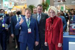 Правительственная делегац�