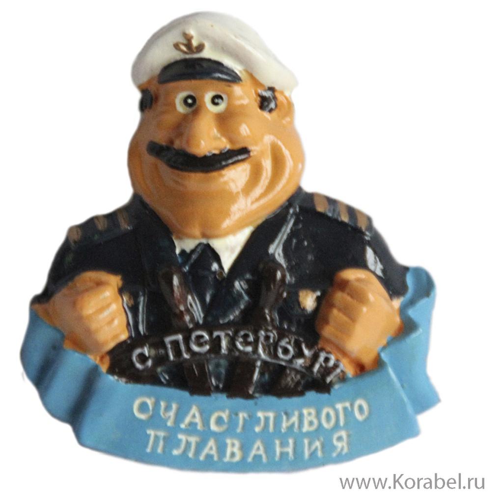 Магнит Капитан 1.jpg (Морские сувениры)