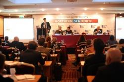 II-я международная конференция