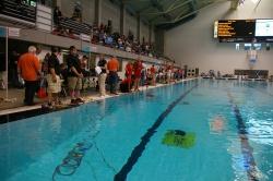 Соревновательный бассейн