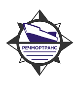 """Речмортранс"", ООО"