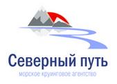 """""""Северный путь"""", ООО"""