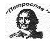 """Петрослав"", ООО"