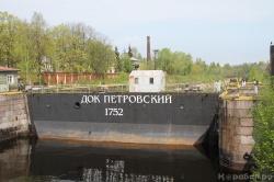 Петровский док. Кронштадт