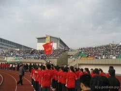 Митинг посвящённый годовщине образования КНР