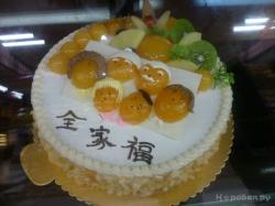 Не китайский торт