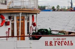 г. Архангельск, сентябрь 2014