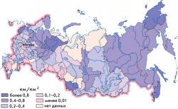 Речная сеть Сибири и Дальнего Востока