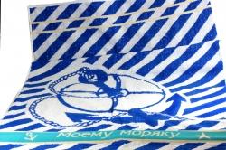 """«Сувенирное полотенце """"Моему моряку""""»"""