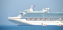Пассажирское круизное судно