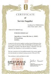 Поставщик сервисных услуг для оборудования FURUNO