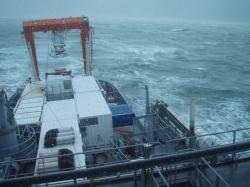 NSRS на борту судна.