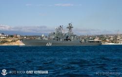 БПК Северного флота