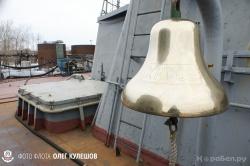 Корабельный колокол ТАРК