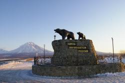 С Камчатки начинается Россия