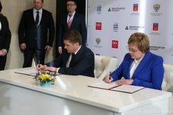 Подписание Соглашения о взаимодействии между прави